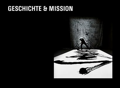 Shu Uemura Geschichte & Mission