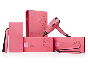 GHD Germany Pink Collection