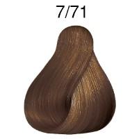 Wella Koleston Deep Browns 7/71 mittelblond braun-asch 60 ml