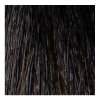 Eslabondexx Color 6.77 dunkelblond intensivbraun 100 ml