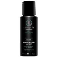 Paul Mitchell Awapuhi Wild Ginger Moisturizing Lather Shampoo 50 ml