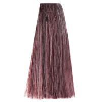 3DeLuxe Professional Hair Color Cream 7.72 Mittelbraun asch iridescent 100 ml