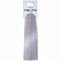 Alcina Color Creme Spezialblond 11.06 Violettton 60 ml