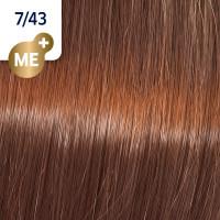 Wella Koleston Perfect Me+ Vibrant Reds 7/43 60 ml