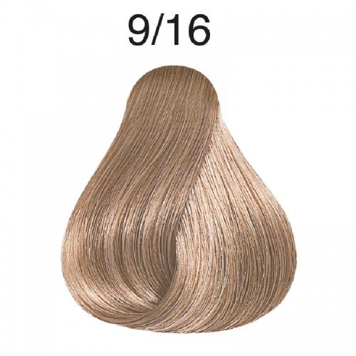 Wella Koleston  9/16 Lichtblond asch-violett