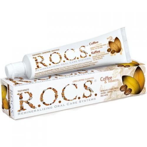 R.O.C.S. Kaffee und Tabak Zahncreme