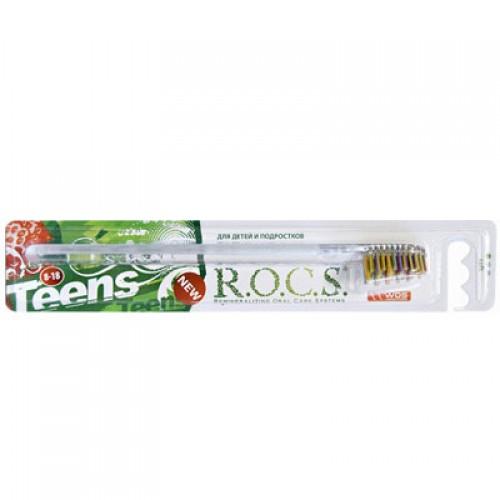 R.O.C.S. Teen Zahnbürste