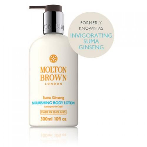 Molton Brown B&B Suma Ginseng Body Lotion 300 ml