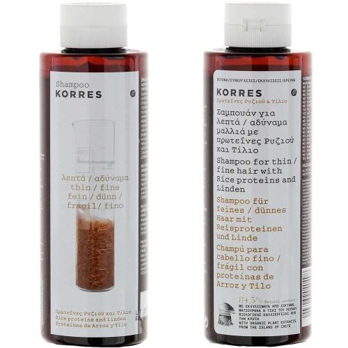 Korres Rice Proteins & Linden Shampoo 250 ml