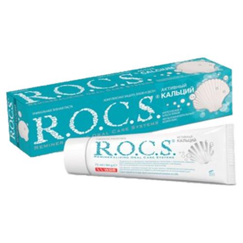 R.O.C.S. Active Calcium 75 ml