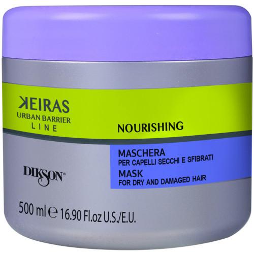 Dikson Keiras Nourishing Mask 500 ml günstig kaufen  4f0963d31bf5