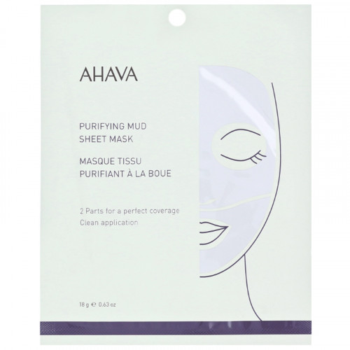 AHAVA Purifying Mud Sheet Mask
