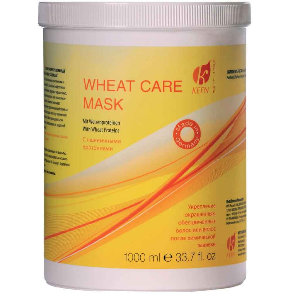 KEEN Soft Line Wheat Care Mask 1000 ml