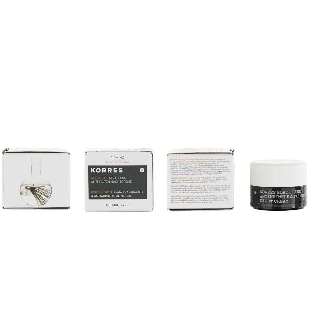 Korres Black Pine Anti-Falten Nachtcreme 40 ml