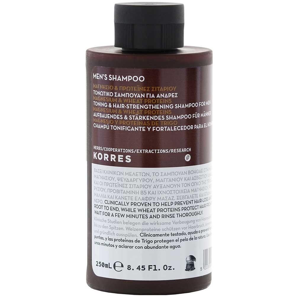 Korres Magnesium & Wheat Proteins Shampoo 250 ml