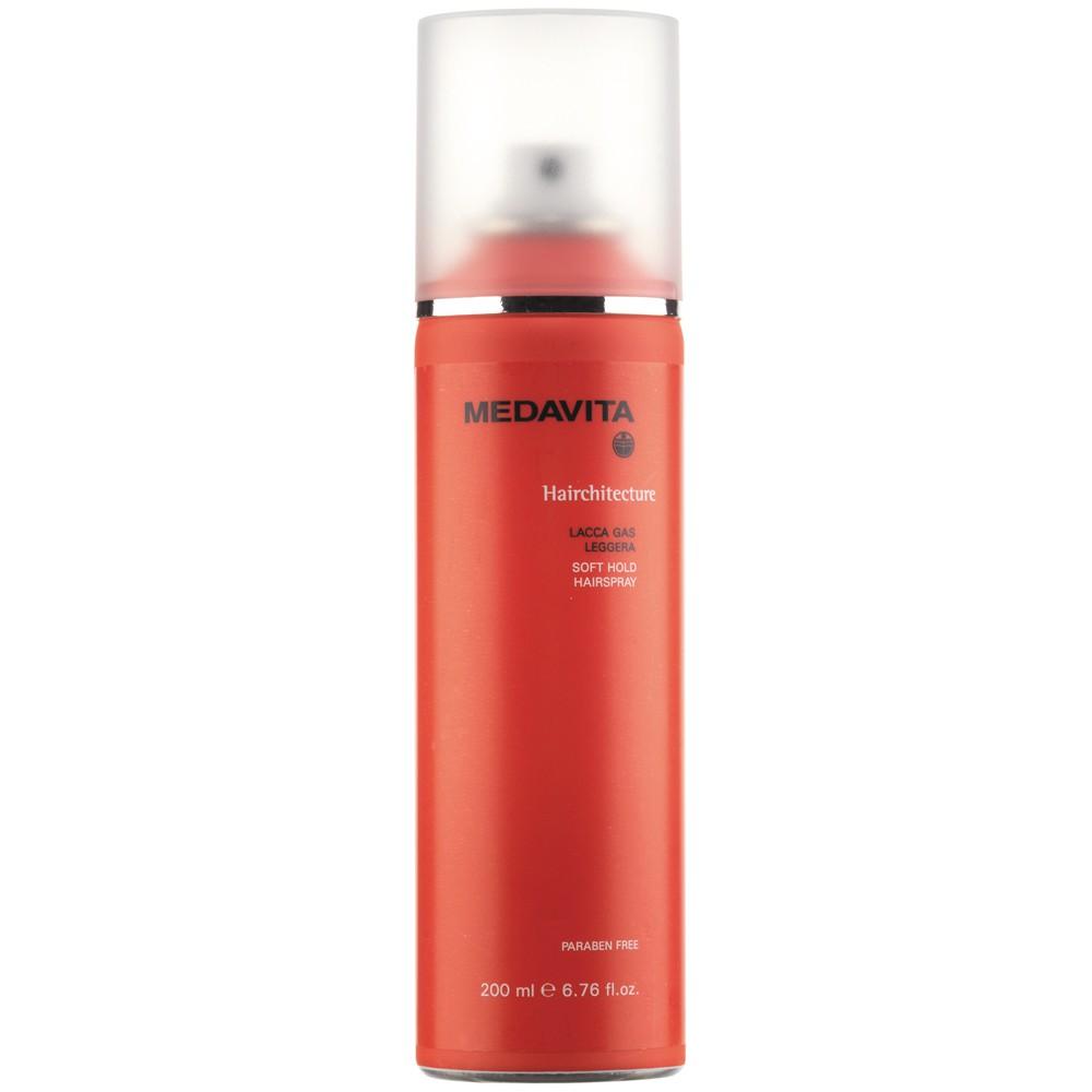 Medavita Soft Hold Hairspray 200 ml