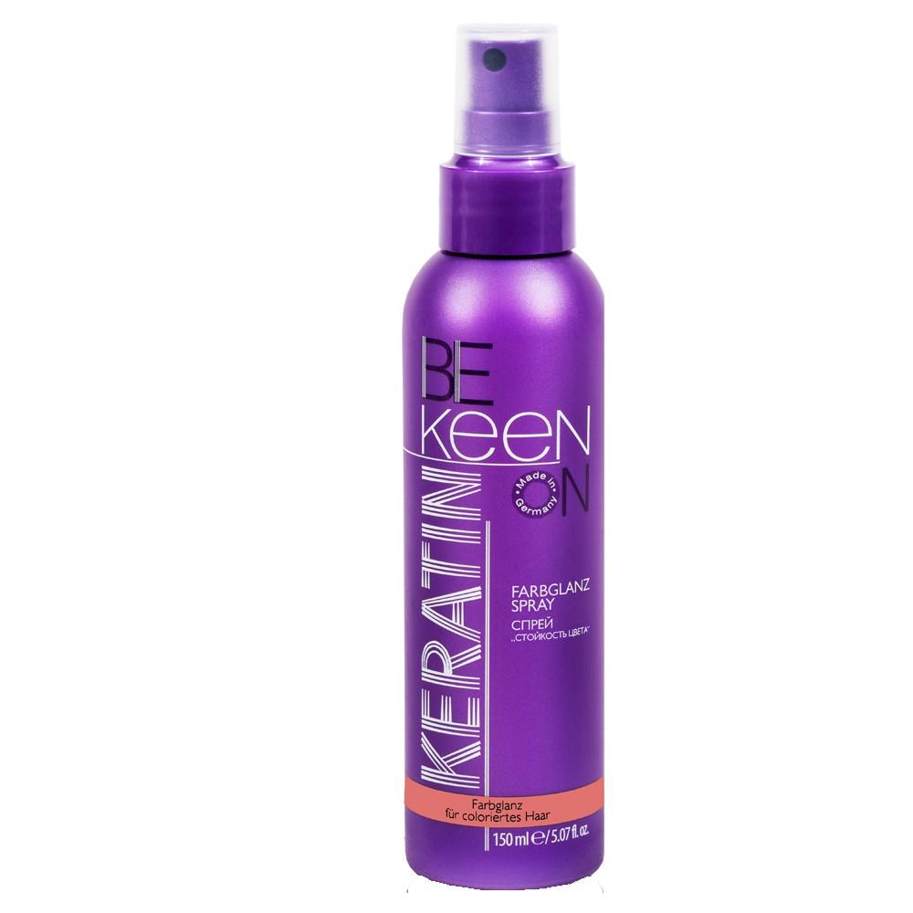 KEEN Keratin Farbglanz Spray 150 ml