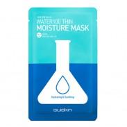 suiskin Tuchmaske Feuchtigkeit - Moisture Mask 20 g