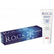 R.O.C.S. Maximale Frische 75 ml