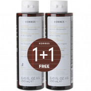Korres 1+1 Set Rice Proteins & Linden Shampoo 2 x 250 ml
