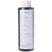 Korres Cystine & Glycoproteins Shampoo 250 ml