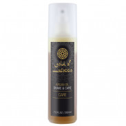 Gold Of Morocco Shake & Care 2-Phasen Spray 200 ml