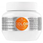 Kallos KJMN Color Hair Mask Linseed Oil & UV 275 ml