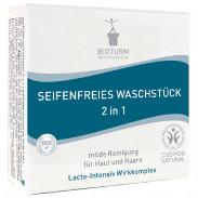 BIOTURM Seifenfreies Waschstück 2-in-1 100 g