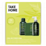 Paul Mitchell Take Home Kit Teat Tree Lemon Sage