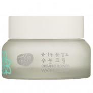 Whamisa Organic Water Cream 51 ml