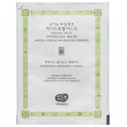 Whamisa Organic Fruits Hydro Gel Facial Mask 33 g