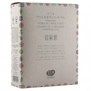 Whamisa Organic Hydrogel Facial Mask Set