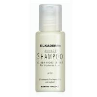 Elkaderm Avivage Jojoba Hydro Effekt Shampoo
