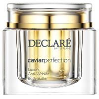 Declaré Caviar Perfection Luxury Anti-Wrinkle Body Butter 200 ml