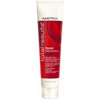 Matrix Strength Pak Intensive Treatment