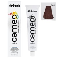 LOVE FOR HAIR Professional cameo color care-o-lution 6/7i dunkelblond braun-intensiv 60 ml