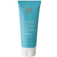 Moroccanoil® Stärkende Maske