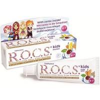 R.O.C.S. Zahncreme Kids Fruchteis