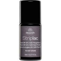 alessandro International Striplac 70 Hot Stone 8 ml