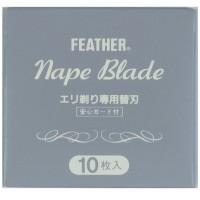Feather Nape Klingen à 10 Stck.nape blades