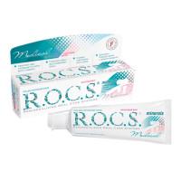 R.O.C.S. Mineralisierungsgel fruchtig 45 g