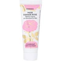 Korres Damas Rose Anti-fatigue & nourishing Mask 18 ml