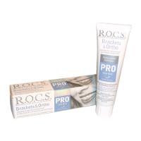 R.O.C.S. Brackets & Ortho 100 ml