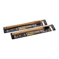 R.O.C.S. PRO Soft GOLD 5940 Zahnbürste