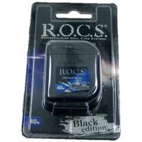 R.O.C.S. Dental Floss Black Edition 40 Meter