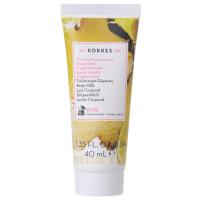 Korres Little Body Milk Ginger Lime 40 ml