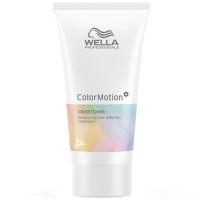 Wella ColorMotion+ Color Protection Conditioner 30 ml