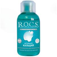 R.O.C.S. Mundwasser Active Calcium 400 ml