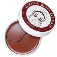 SHANGPREE Ginseng Berry Eye Mask 60 St.
