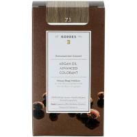 Korres Argan Oil Hair Colorant 7.1 Ash Blonde